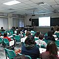 中華大學 行政管理系 演講