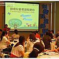 2011 劍橋兒童英語教師日