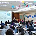 2010 劍橋兒童英語教師日