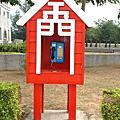 0203/11/2006-金門行