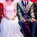阿舍與阿魯婚禮-訂婚篇