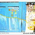 20131029-文化路53巷外拍篇