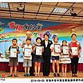 20140628-幸福手拉手寫生愛嘉義得獎作品暨頒獎典禮