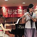 2013江奕函老師學生發表會