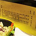 2009/7/23三藩101-握壽司吃到飽