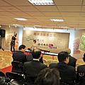 2013無限大國樂坊表演~~兩岸珍郵展