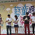 2014忠義育幼院~~無限大胃王主持,藝同趣築夢