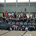 2008.08.26~27 高鐵營隊