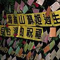2009.06.19 聲援緬甸音樂會