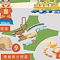 2018台灣燈會在嘉義2