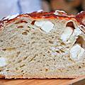 E-MA窯烤麵包