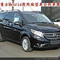 Mercedes-Benz Metris Passenger Van 團購車型 #66218