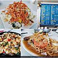 新環海海鮮餐廳