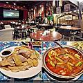 內灣電影院餐廳