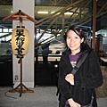 2009@北海道 -- 支芴湖 丸駒溫泉旅館