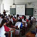 七年級生涯課程-人際溝通
