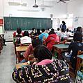 八年級生涯課程-中國結