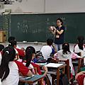 八年級職群簡介