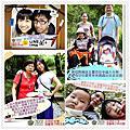 2013年母親節分享親子照活動