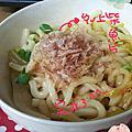 韓瘋寶物1-生生烏龍麵