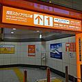 SUTTON PLACE HOTEL(上野)