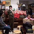 29/12/2007社青聚餐
