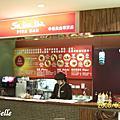 sababa Pita Bar 中東料理