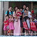 20091003-訂婚