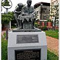 190720-藺草文化館