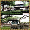 190922-林家花園