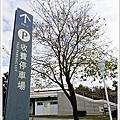 191226-台南都會公園