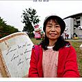 201219-旺萊山愛情大草原