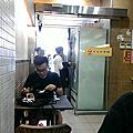 2016年9月~花蓮市區來成排骨飯