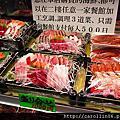 201310石垣沖繩