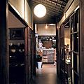 【台北 中山18】在流連忘返的日式老房屋庭院吃冰 三ㄧbloom