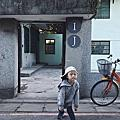 【展覽】老房 巷弄內的藝術空間 大臺北當代藝術雙年展:去相合