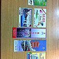 2014228京阪奈小旅行