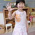Gloria 5 歲