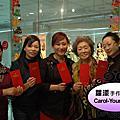 20110208-蘿漾開市~祝大家新春快樂