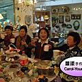 20110131-蘿漾年終聚餐(一人一菜活動+抽獎)