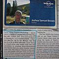 蘿漾上了Lonely Planet 旅遊書
