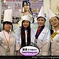 2012蘿漾參加蛋糕協會蛋糕比賽選手們