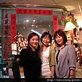 上海Padico代理 林曼青小姐來訪