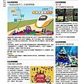 2012年12月21日高雄科工館歡樂蛋糕城工藝蛋糕展(媒體專訪)