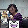 培訓學生王素慧-PADICO兒童捏塑師資證書-201303-進行中