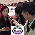 蘿漾參與展覽及對外活動