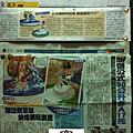 2013台北國際烘焙暨設備展相關報導(中時&蘋果日報)