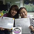 培訓學生吳紀葳-哈利兒童師資課程201303結業,授予師資證書
