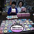 高雄學生林芯惠洪玉貞-杯子蛋糕+手工餅乾