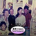 2007年蘿漾開幕前周華健與夫人與乾媽莊京合照